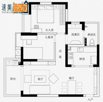 首地江山赋二室二厅全包装修效果图
