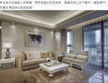 珠江花城简欧二室一厅装修效果图