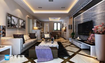 红日江山现代简约客厅效果图