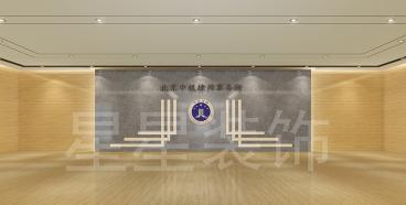 汉峪金谷现代简约1700平装修效果图