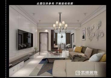 赵都华府现代简约三室二厅装修效果图