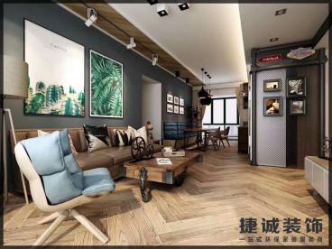耀江西岸公馆工业风客厅效果图