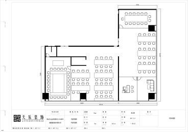 金海文化创意中心500平装修效果图