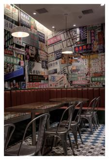顺德路港式餐厅效果图
