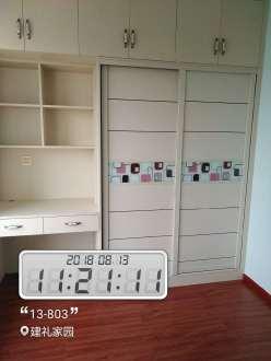 建礼家园13-803三室二厅128平装修