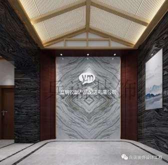 田禾·东城国际食品交易中心新中式全包装修
