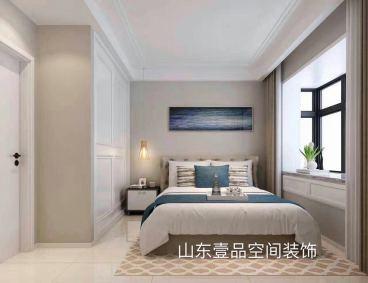 中海华山珑城现代简约110平装修效果图