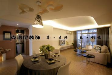 恒盛第一国际花园126平三室一厅装修效果