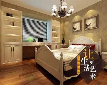 山水居现代简约卧室效果图