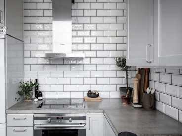 中邦歡樂頌現代簡約廚房效果圖