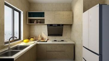 即墨蓝谷一号现代轻奢厨房效果图