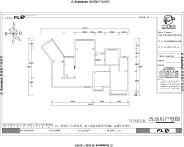 未来方舟C2组团143平四室二厅装修效果