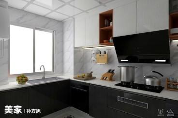 恒大城現代輕奢廚房效果圖