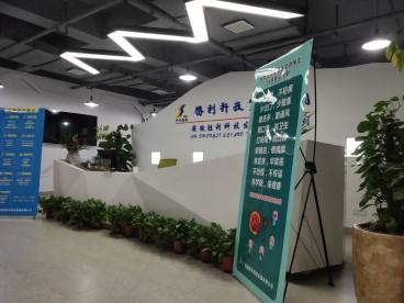 合肥(蜀山)国际电子商务产业园工业风效果图