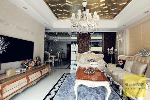欧式新古典风格三居室客厅装修效果图
