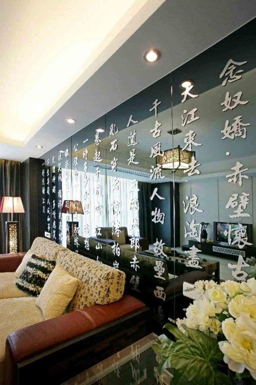 中式新古典风格客厅背景墙设计
