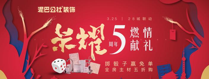N8荣耀五周年,花样玩出FUN
