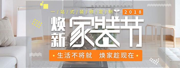 jiazhuangj