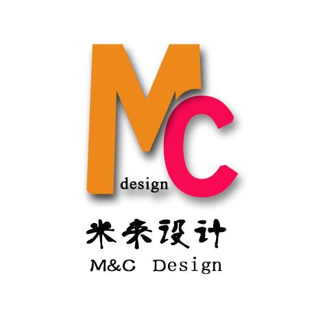 设计源于生活