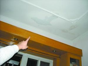 房顶漏水怎么办