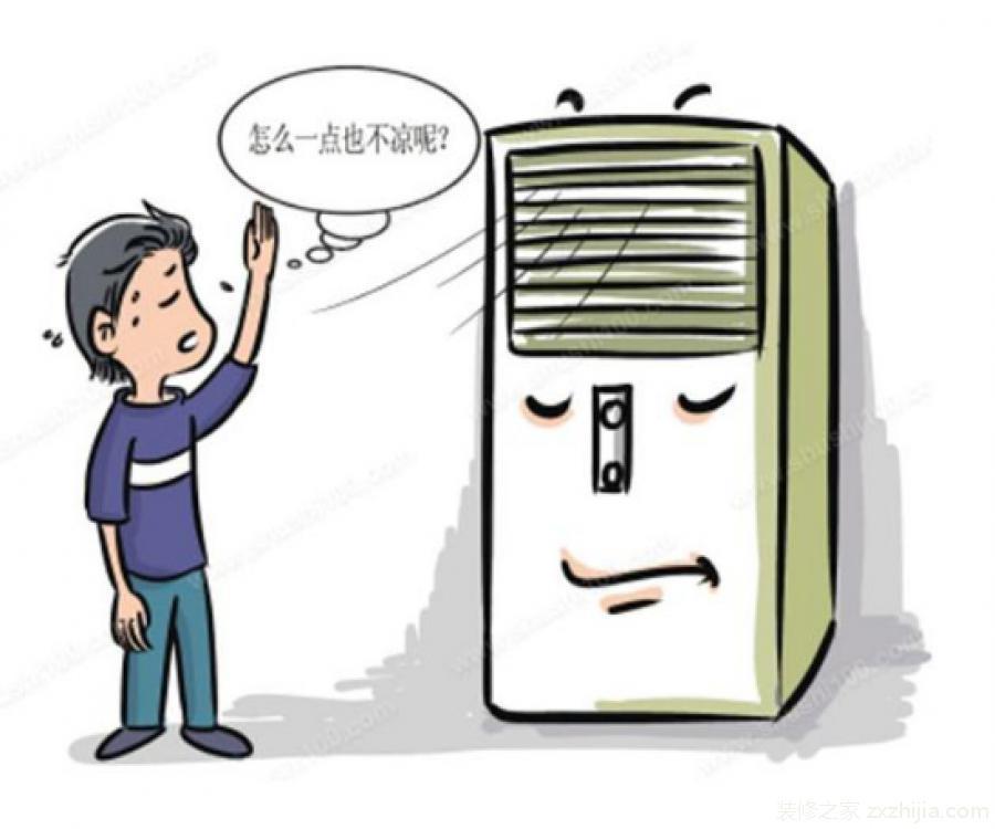 空调怎么加氟利昂