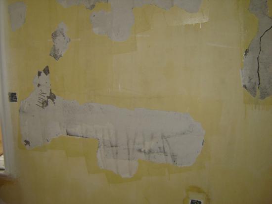 [居众装饰]开裂发霉还掉漆 二手房墙面3大常见问题