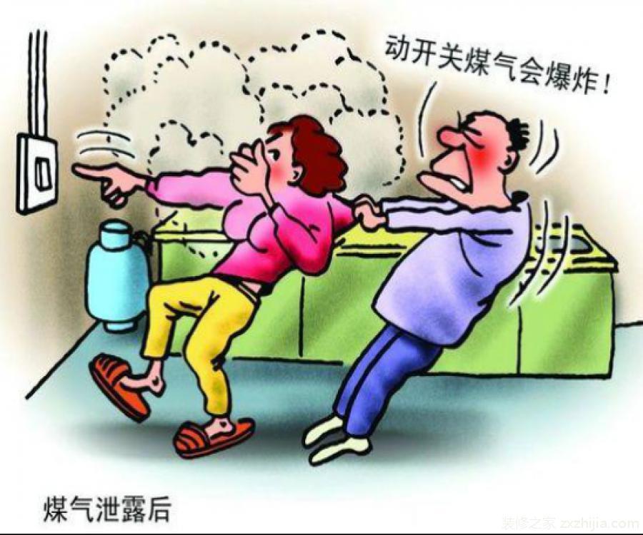 煤气罐漏气应急措施