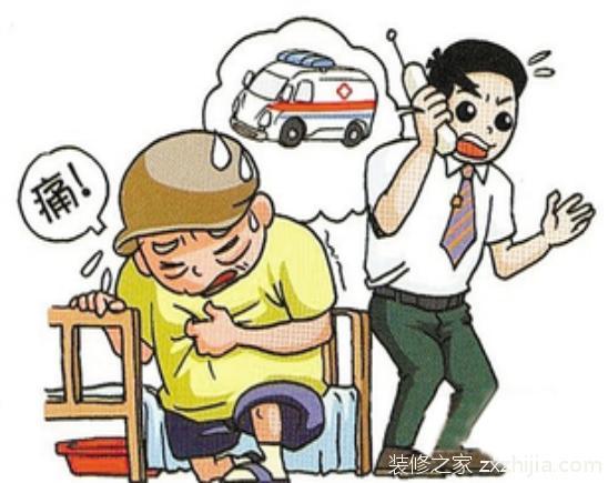 甲醛中毒症状