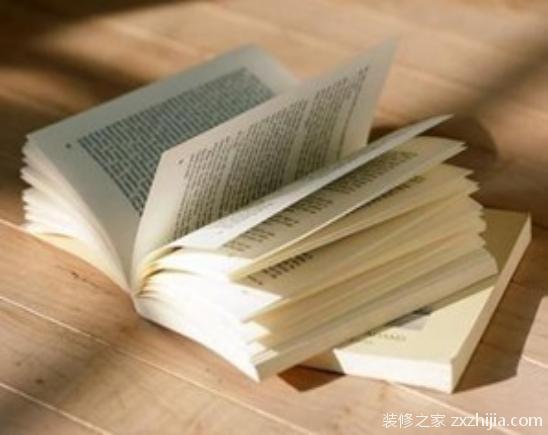 风水学书籍