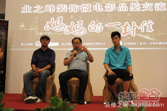微电影《妈妈的一封信》主演:马德华(中)、赵宏义(左)、赵京南(右)