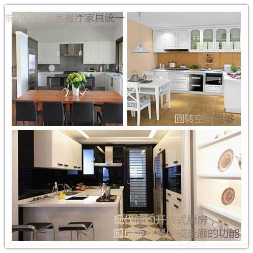 开放式厨房怎么样?开放式厨房装修小贴士