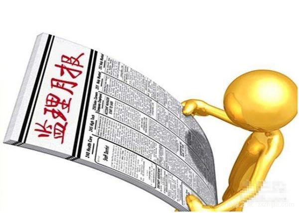 上海家装监理内容