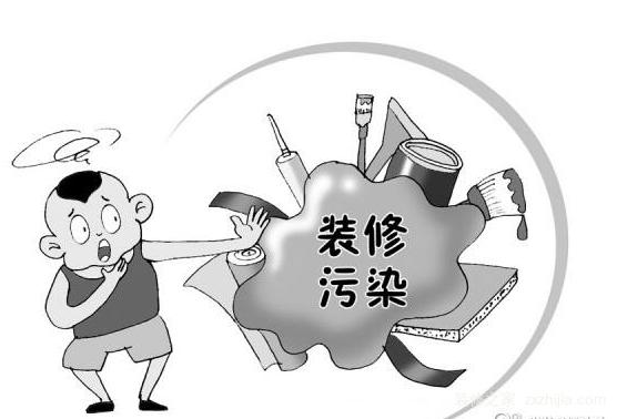 芜湖装修污染治理