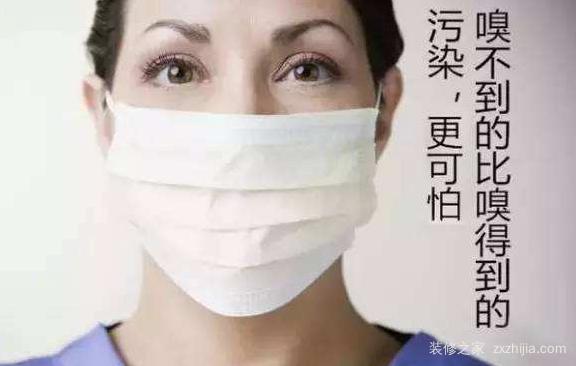 唐山装修污染治理