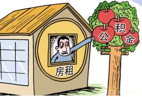扬州公积金提取流程
