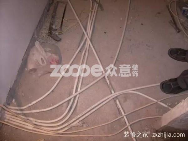 水电改造 施工流程