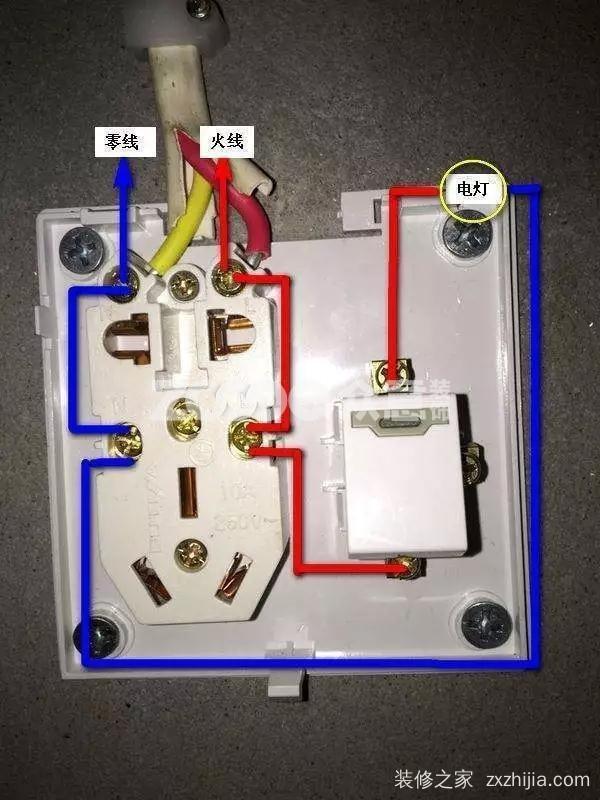 水电改造 水电施工