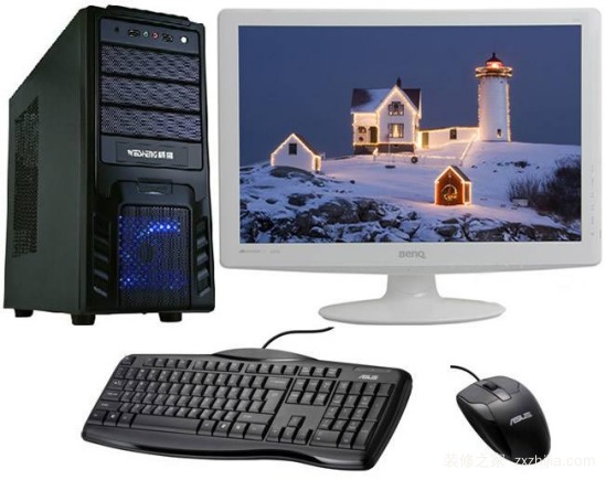 组装电脑价格