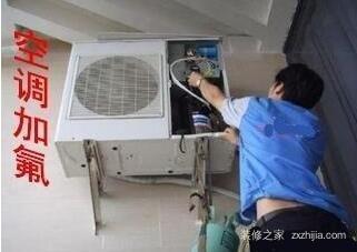 长春空调加氟收费标准