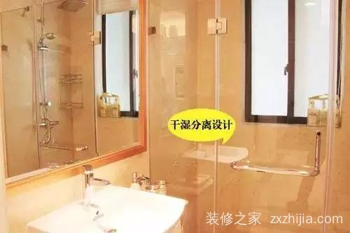 卫生间到底要不要做干湿分离?卫生间干湿分离优缺点介绍