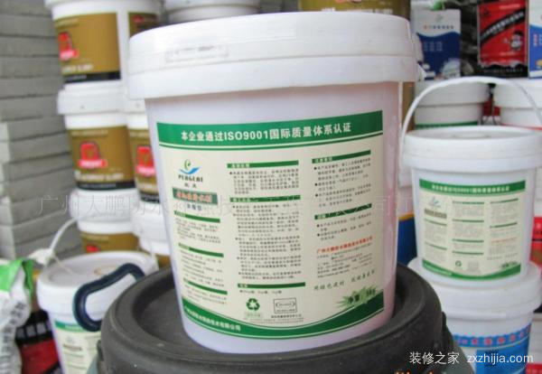 外墙防水剂