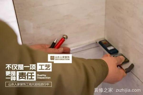 验房注意事项及细节 武汉新房收房比较容易出现的问题