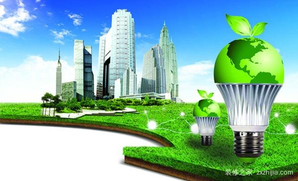 节能建筑再成话题 绿色建材发展前景良好