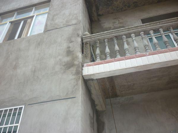 房屋外墙渗水怎么办