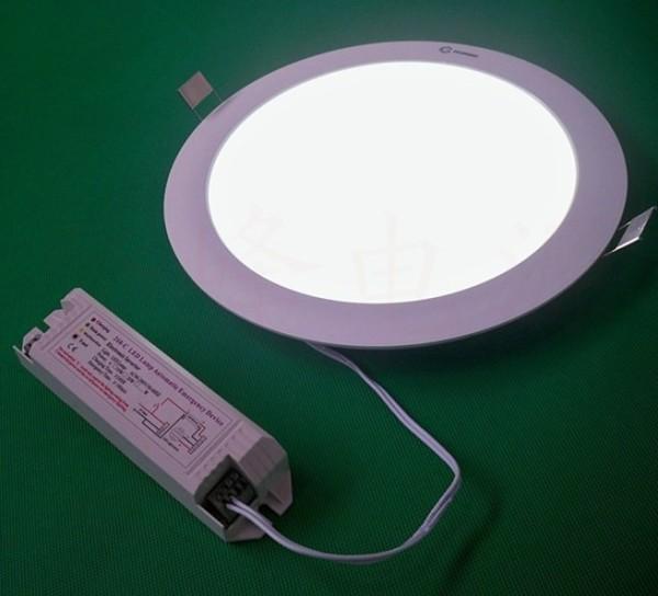 led應急筒燈