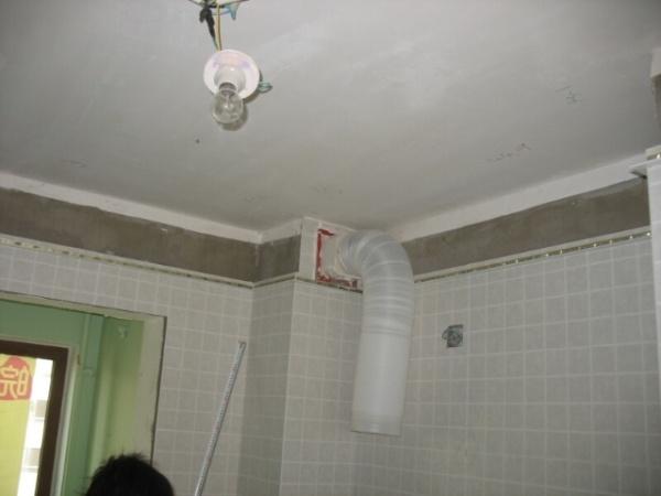 灰色卫生间吊顶
