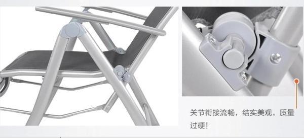 「折叠躺椅」折叠躺椅怎么放平+躺椅应该如何制作