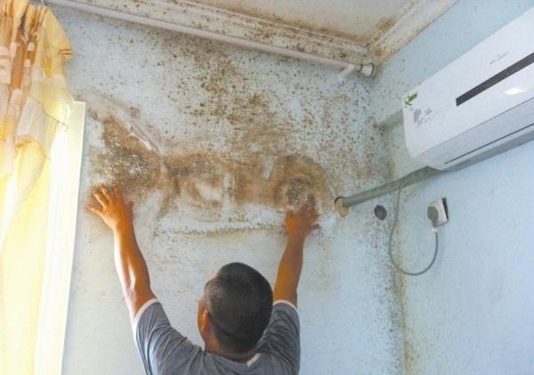 房屋漏水交房后