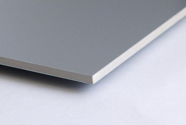 上海吉祥铝塑板