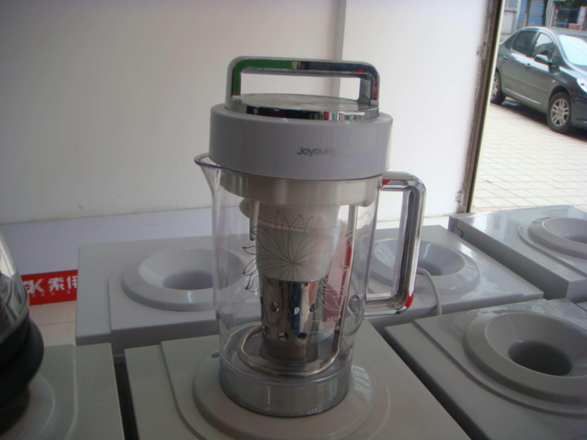 九阳豆浆机哪款性价比高?有哪些优点?